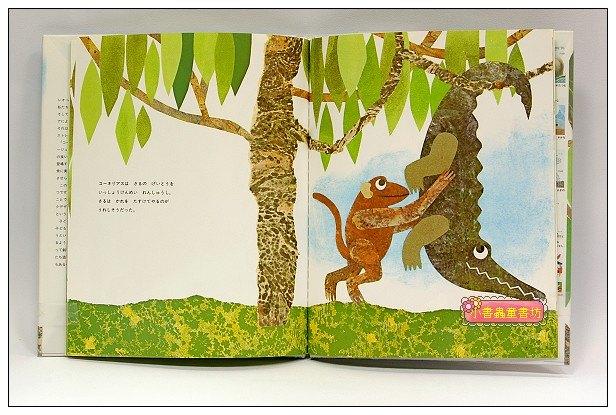 內頁放大:鱷魚柯尼列斯(日文版,附中文翻譯)