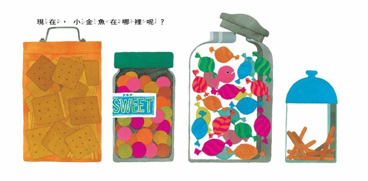 內頁放大:小金魚逃走了:五味太郎繪本(75折)
