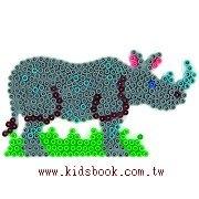 犀牛造型模板:小拼豆模板