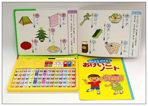內頁放大:「語言」音效遊戲書:日文50音(片假名)