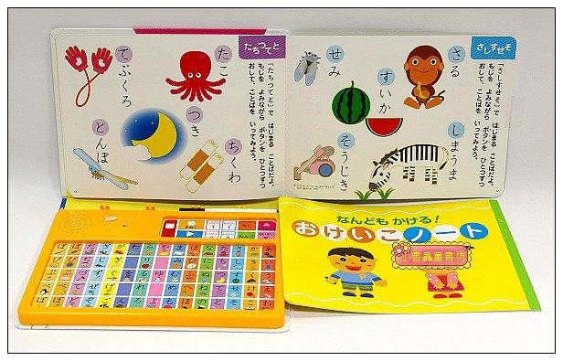 內頁放大:「語言」音效遊戲書:日文50音(平假名)