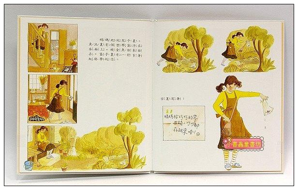 內頁放大:今天是什麼日子(85折):林明子繪本(中文)