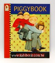 PIGGYBOOK(朱家故事 平裝英國版)