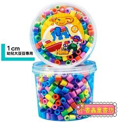 大拼豆補充罐600顆(粉色)(大拼豆清倉)現貨:1