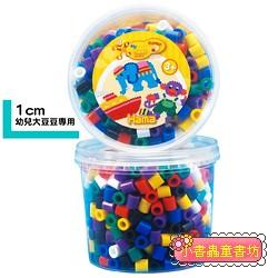 大拼豆補充罐600顆(主色)(大拼豆清倉)現貨:1