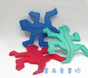 特大號蜥蜴拼圖15pcs彩色(探索教育教材)