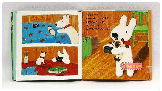 內頁放大:麗莎養小貓:麗莎和卡斯柏日文繪本(日文) (附中文翻譯)