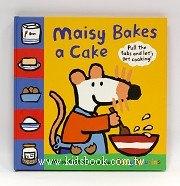 小鼠波波拉拉書:Maisy bakes a cake