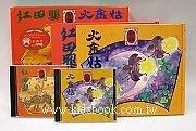 台語兒歌:紅田嬰‧火金姑(傳統兒歌 書+CD)
