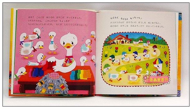 內頁放大:微笑媽媽拼布繪本:刺蝟奶奶的裁縫店(日文) (附中文翻譯)