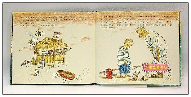 內頁放大:第一條魚(85折)