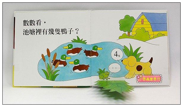 內頁放大:小波會數數(玩具書 79折)