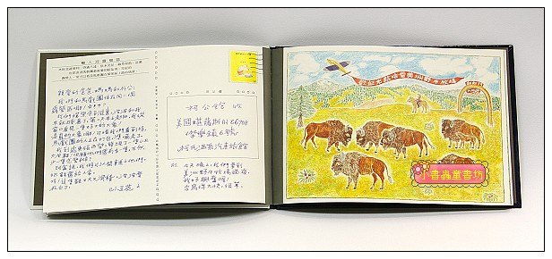 內頁放大:小豆莢往太平洋的長途旅行遊記(85折)