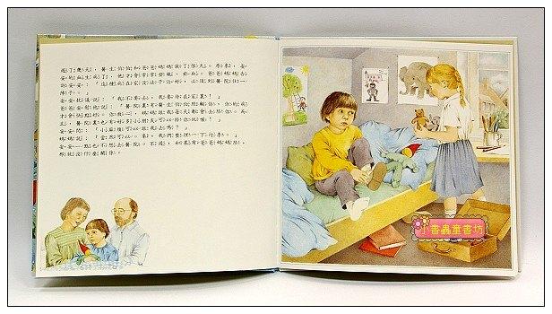內頁放大:安安─和白血病作戰的男孩(85折)