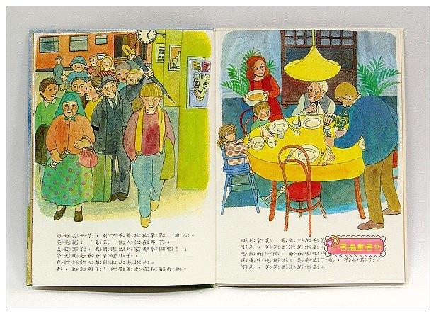 內頁放大:我最喜歡爺爺(85折)