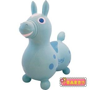 義大利 Rody 跳跳馬─粉藍 (日本限定款)+打氣筒