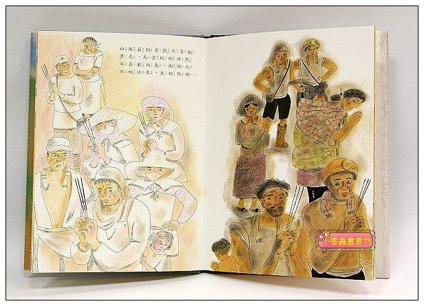 內頁放大:黑白村莊(79折)