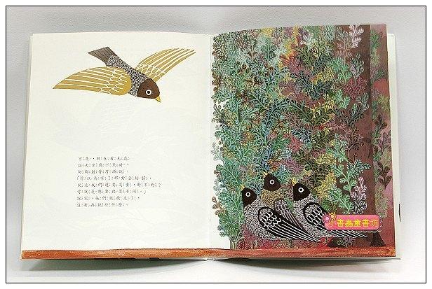 內頁放大:帝哥的金翅膀 (9折)(幸福人生書展)