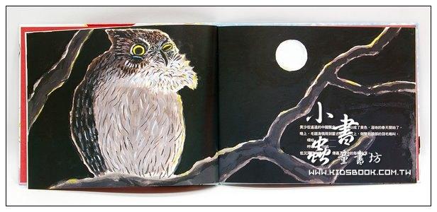 內頁放大:環保繪本(中階)丹頂鶴是壞蛋嗎?(85折)