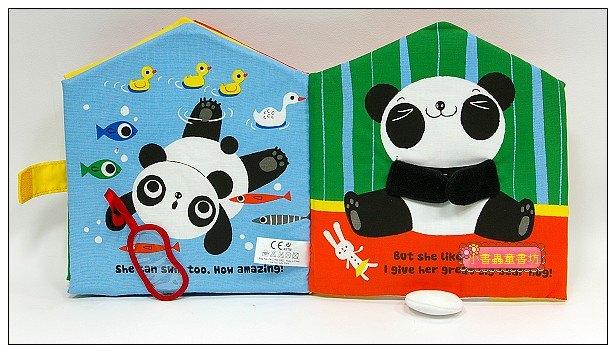 內頁放大:布書:MY PET PANDA 我的貓熊(英文版)79折
