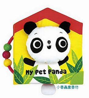 布書:MY PET PANDA 我的貓熊(英文版)79折