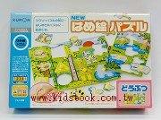 日本拼圖:單片~動物篇