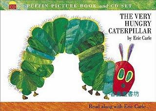艾瑞.卡爾:THE VERY HUNGRY CATERPILLAR(好餓的毛毛蟲平裝書+CD) (85折)