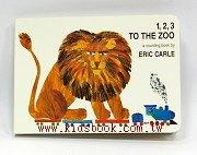 艾瑞.卡爾:1.2.3 TO THE ZOO(硬頁書)(85折)
