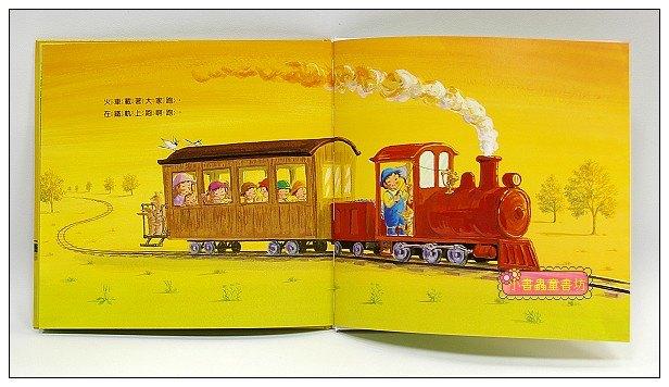 內頁放大:大家一起鋪鐵軌:大家一起做系列繪本(85折)