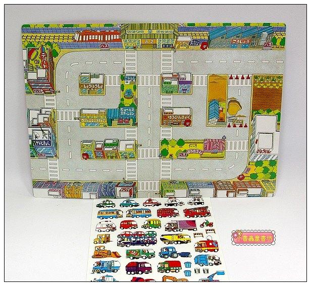 內頁放大:磁鐵遊戲:有趣的交通工具