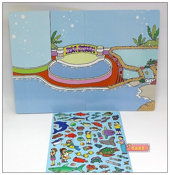 內頁放大:磁鐵遊戲:奇妙的水族館