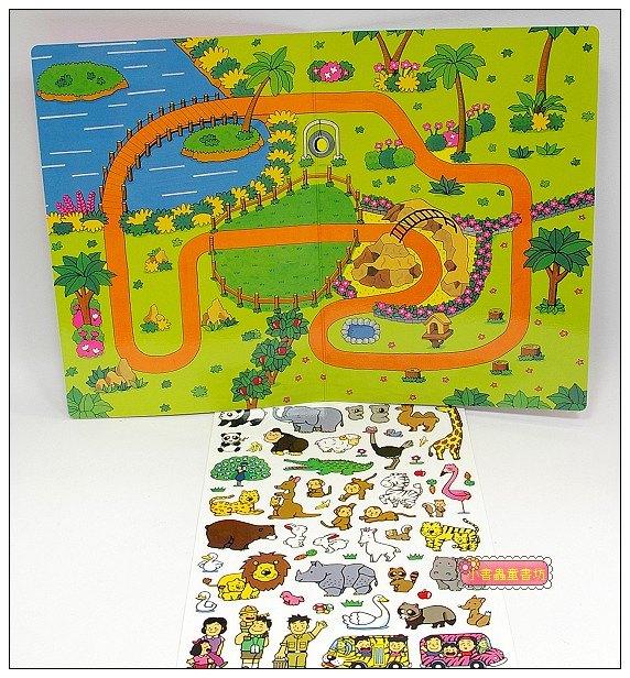 內頁放大:磁鐵遊戲:可愛動物園