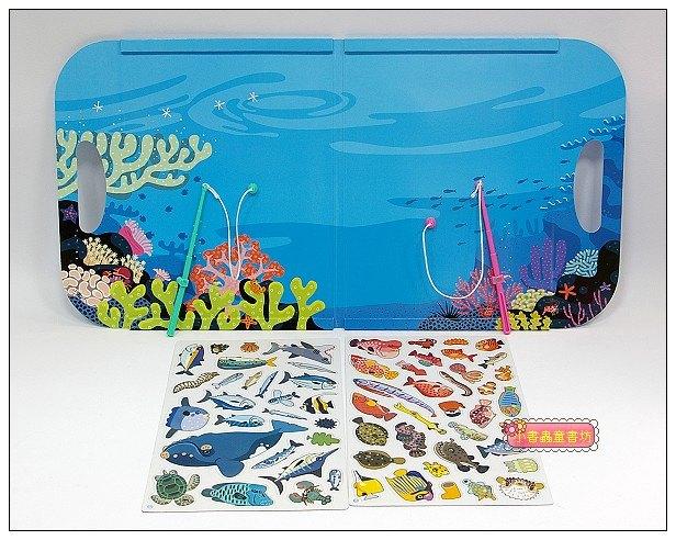 內頁放大:磁鐵遊戲:釣魚