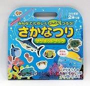 磁鐵遊戲:釣魚