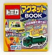 磁鐵遊戲書:多 美車TOMICA(各式工作車)