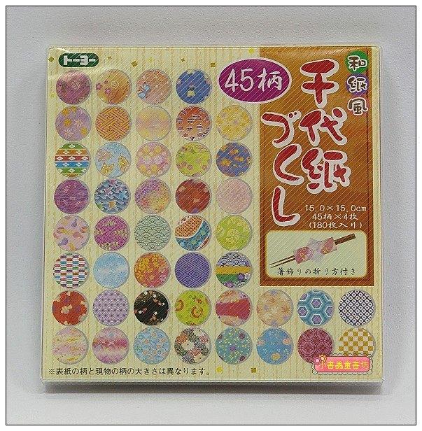 內頁放大:日本色紙:千代紙(和紙風)
