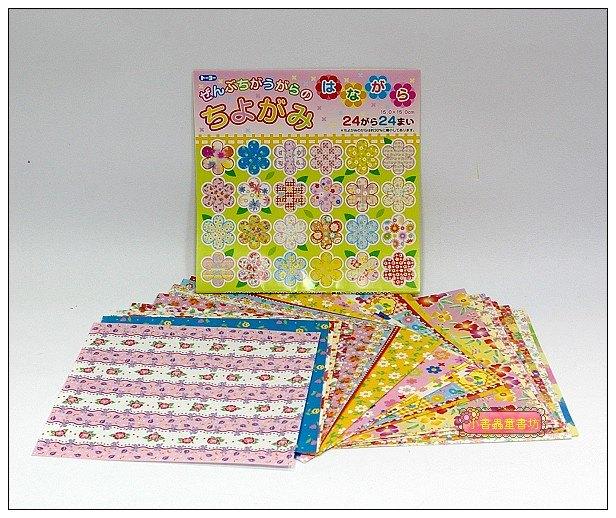 內頁放大:日本色紙:繽紛花朵(單面)