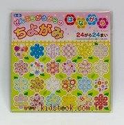日本色紙:繽紛花朵(單面)