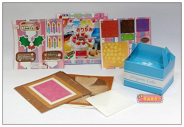 內頁放大:日本色紙:蛋糕摺紙遊戲