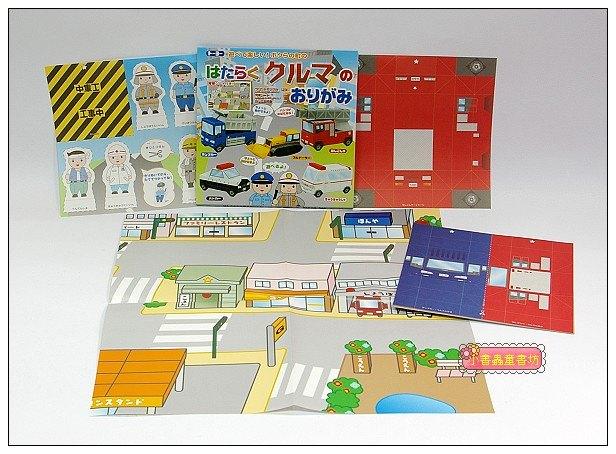 內頁放大:日本色紙:車子摺紙(5種工作車)