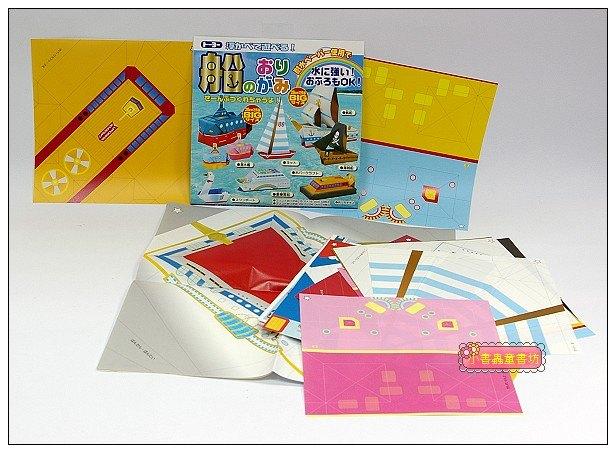 內頁放大:日本色紙:各式船摺紙(9種作品)