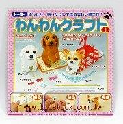 日本紙勞作:小狗篇
