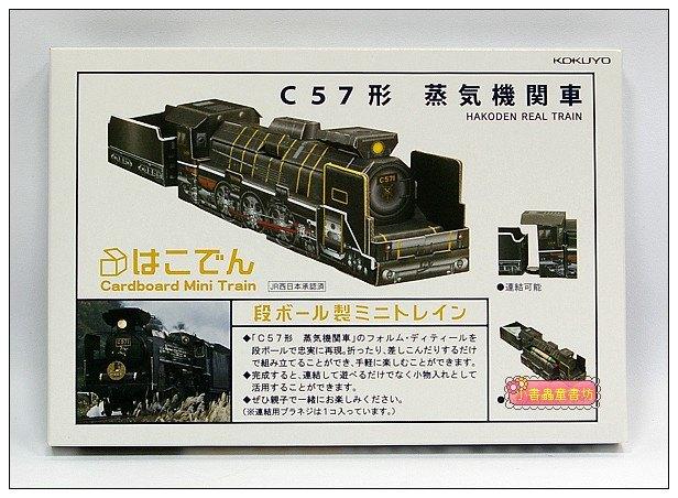內頁放大:C57形 蒸氣機關車:親子勞作