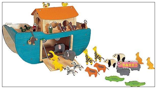 內頁放大:娃娃屋:諾亞方舟(盒損庫存品出清)