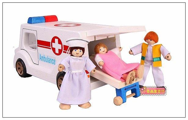 內頁放大:娃娃屋:救護車和人 (絕版商品)