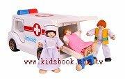 娃娃屋:救護車和人 (絕版商品)
