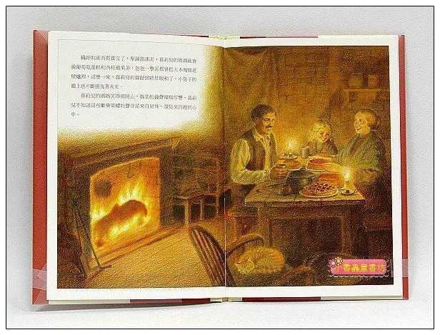 內頁放大:生命力量繪本3-10:葛莉兒的聖誕襪(85折)