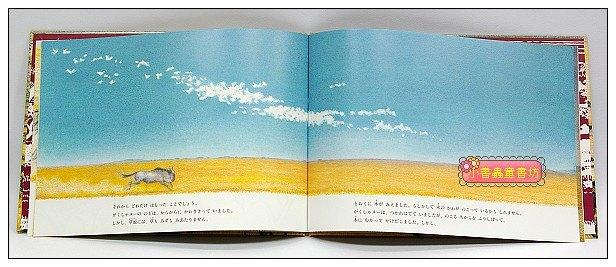 內頁放大:*非洲動物繪本(草原系列3):閃電(日文) (附中文翻譯)可訂數量:1