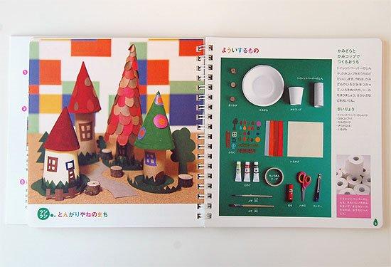 內頁放大:親子遊戲DIY手工示範書:自己做遊戲場景