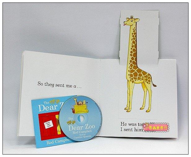 內頁放大:快樂讀唱繪本:Dear Zoo(親愛的動物園)立體書+CD